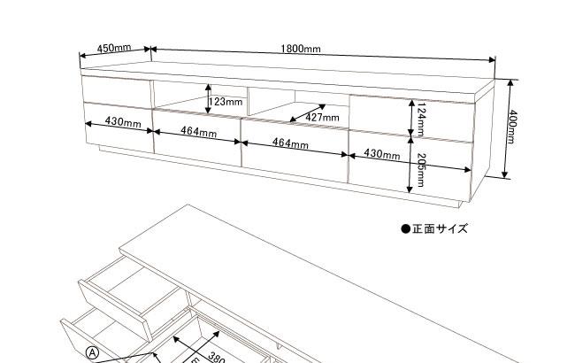 テレビボード_境木工_ネットワンタモ_10