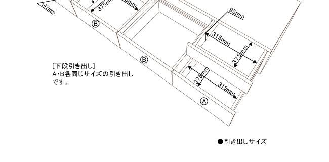 テレビボード_境木工_ネットワンタモ_11