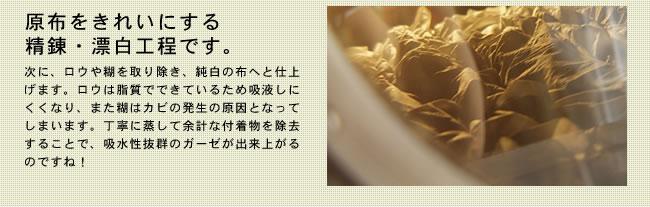 オーガニックコットン綿入りケット_シングル_18