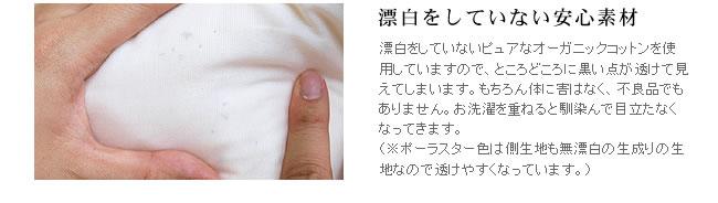 オーガニックコットン綿入りケット_シングル_05