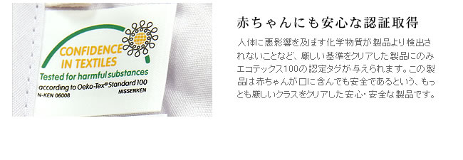 オーガニックコットン綿入りケット_シングル_11