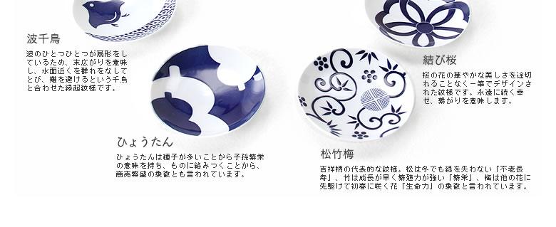 KIHARA(キハラ)_KOMON豆皿_05