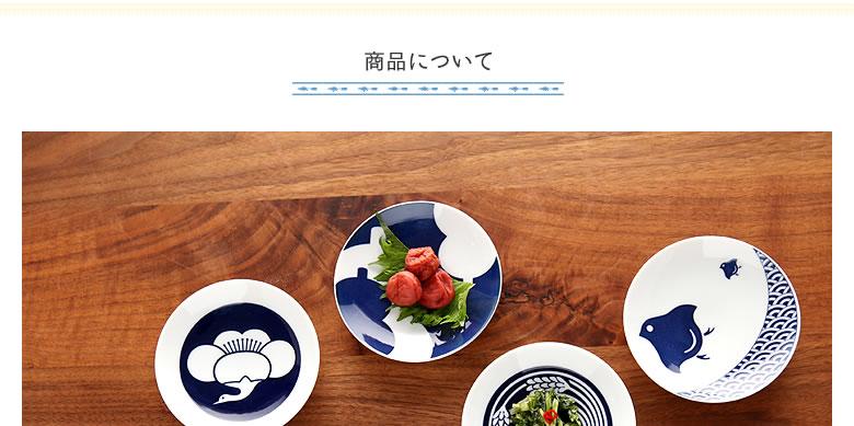 KIHARA(キハラ)_KOMON豆皿_06