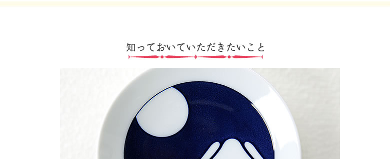 KIHARA(キハラ)_KOMON豆皿_11