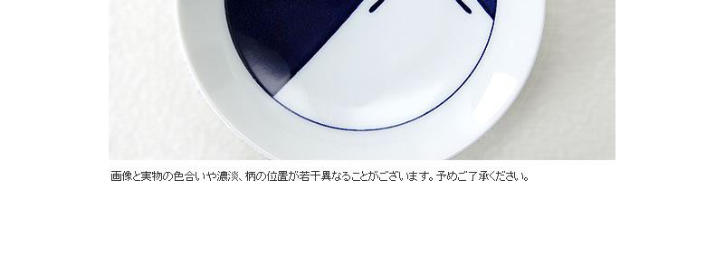 KIHARA(キハラ)_KOMON豆皿_12