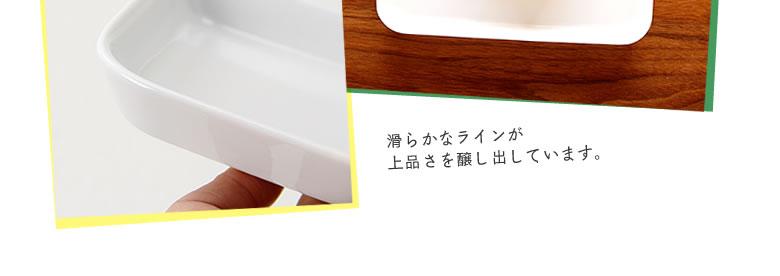 KIHARA(キハラ)_有田HOUEN_KM・S005_1/6角皿大_05