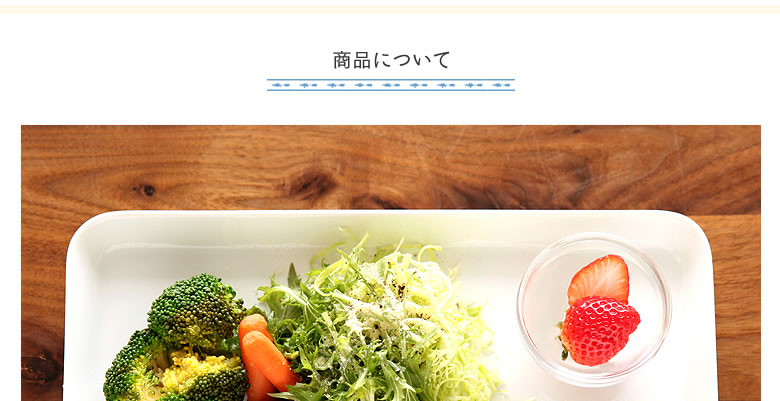 KIHARA(キハラ)_有田HOUEN_KM・S005_1/6角皿大_06