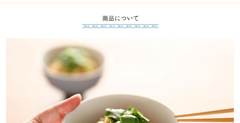 KIHARA(キハラ)_呉須千段_飯碗_06