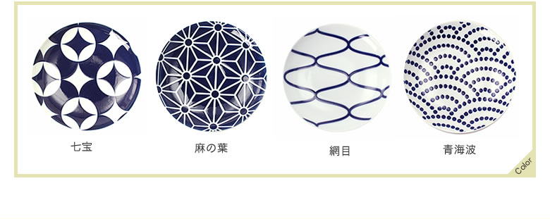 KIHARA(キハラ)_KOMON取皿_11