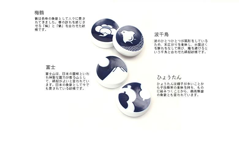 KIHARA(キハラ)_KOMON箸置き_04