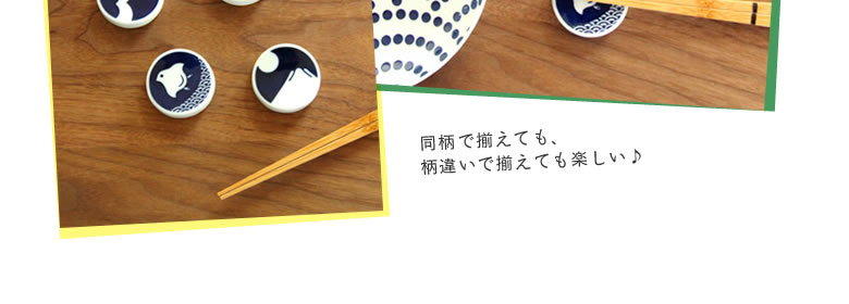 KIHARA(キハラ)_KOMON箸置き_06