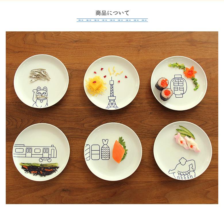 KIHARA(キハラ)_TOKYO ICONプレートS_04