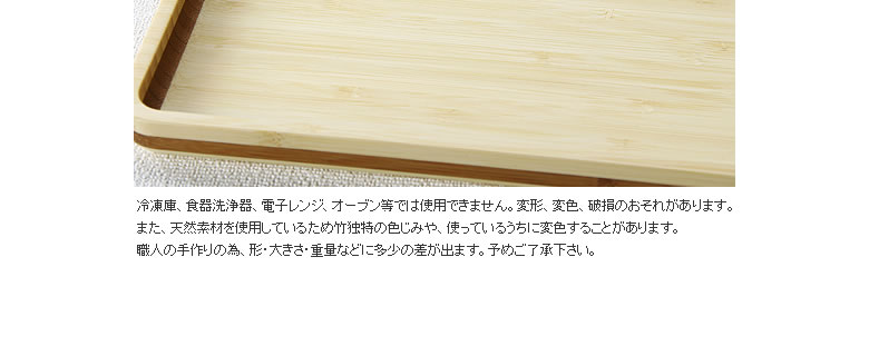 FUNFAM_フリー_11