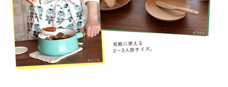 DANSK(ダンスク)_片手鍋18cmレッド_05
