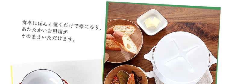 DANSK(ダンスク)_両手鍋18cmイエロー_04