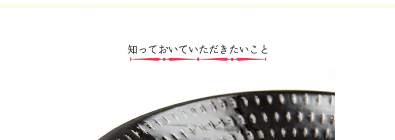 鶴見窯(つるみがま)_平皿_10