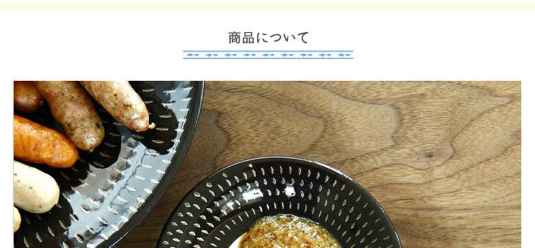 鶴見窯(つるみがま)_小皿_06
