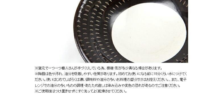 鶴見窯(つるみがま)_小皿_11