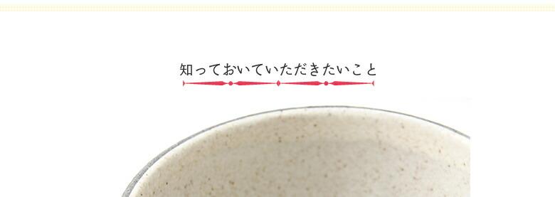 鶴見窯(つるみがま)_カフェオレボウル+平皿セット_10