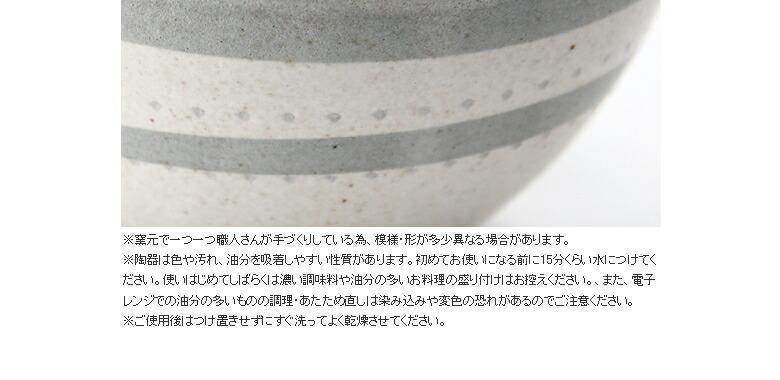 鶴見窯(つるみがま)_カフェオレボウル+平皿セット_11