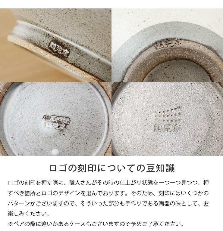 鶴見窯(ロゴ)