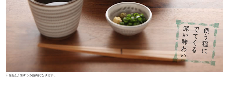 蔵人窯(くらんどがま)_ソバチョコ_02