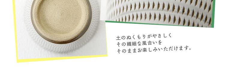 蔵人窯(くらんどがま)_ソバチョコ_05