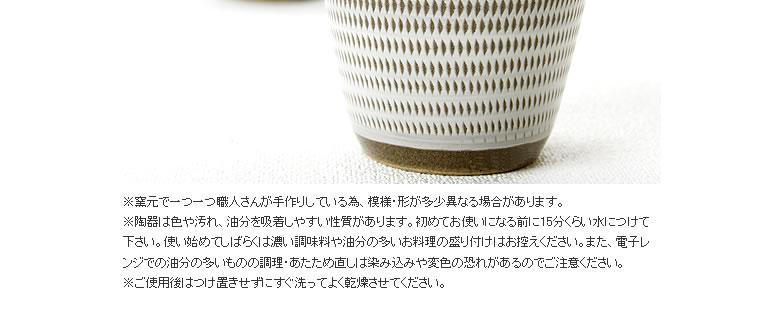 蔵人窯(くらんどがま)_ソバチョコ_11