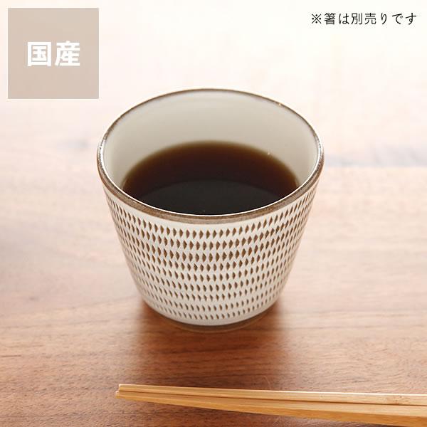 インテリア・雑貨 陶芸・作家