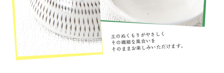 蔵人窯(くらんどがま)_豆皿_05