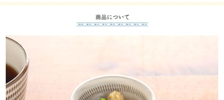 蔵人窯(くらんどがま)_豆皿_06