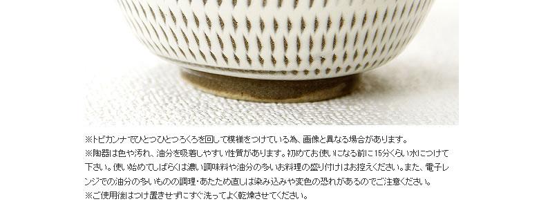 蔵人窯(くらんどがま)_豆皿_11