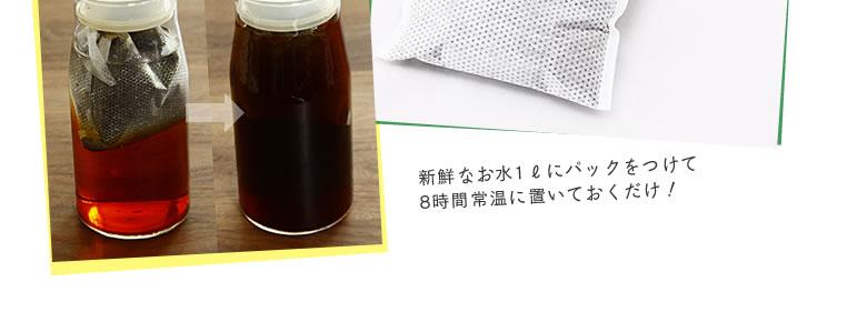 プシプシーナ珈琲_水出しコーヒ-_05