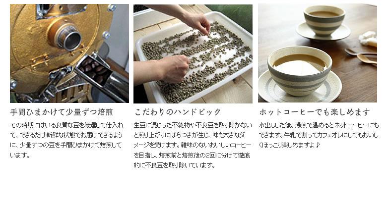 プシプシーナ珈琲_水出しコーヒ-_06