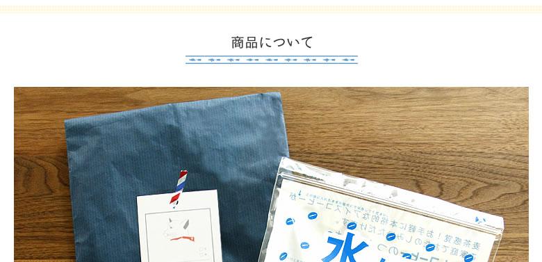 プシプシーナ珈琲_水出しコーヒ-_07