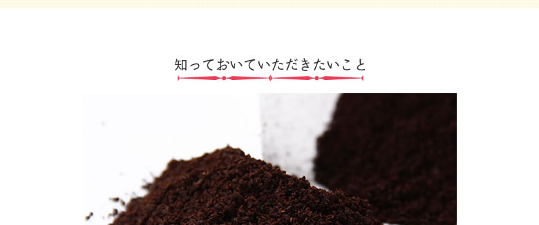 プシプシーナ珈琲_水出しコーヒ-_11