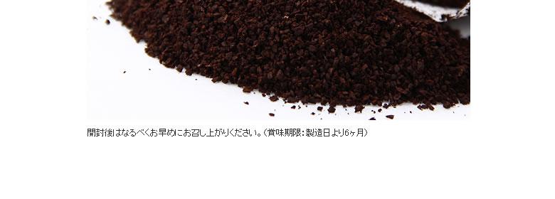 プシプシーナ珈琲_水出しコーヒ-_12