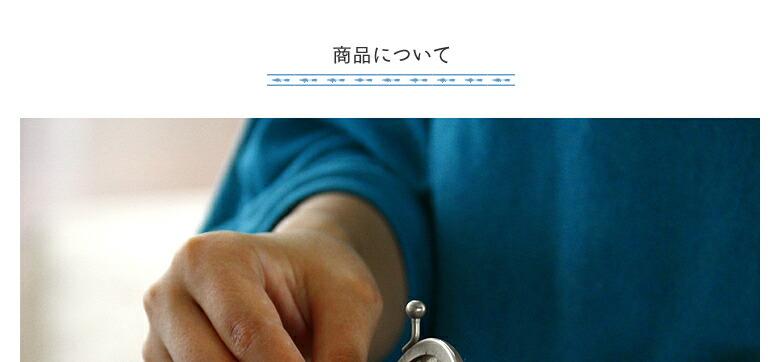 プシプシーナ珈琲_がま口財布ノーマル_06