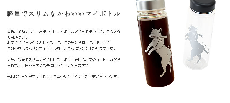 プシプシーナ珈琲_リユースボトル_03