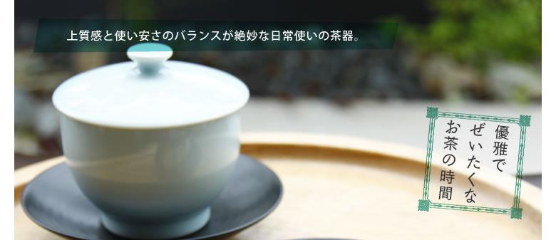 白山陶器(はくさんとうき)_陶茶托_01