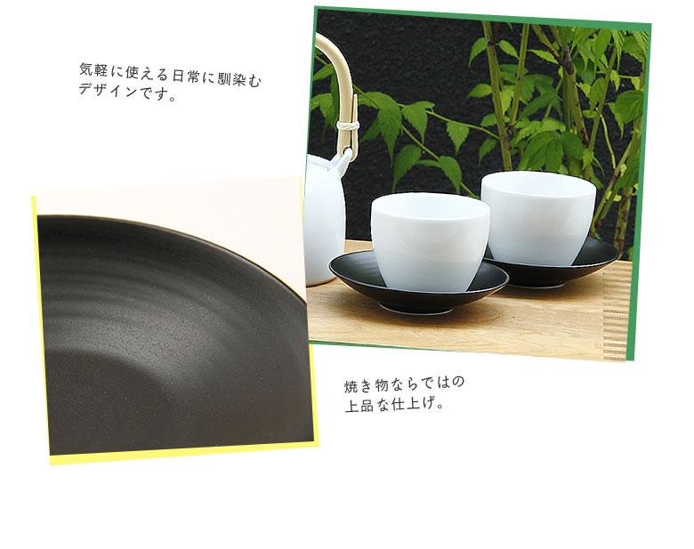 白山陶器(はくさんとうき)_陶茶托_04