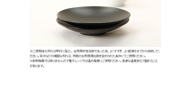 白山陶器(はくさんとうき)_陶茶托_10