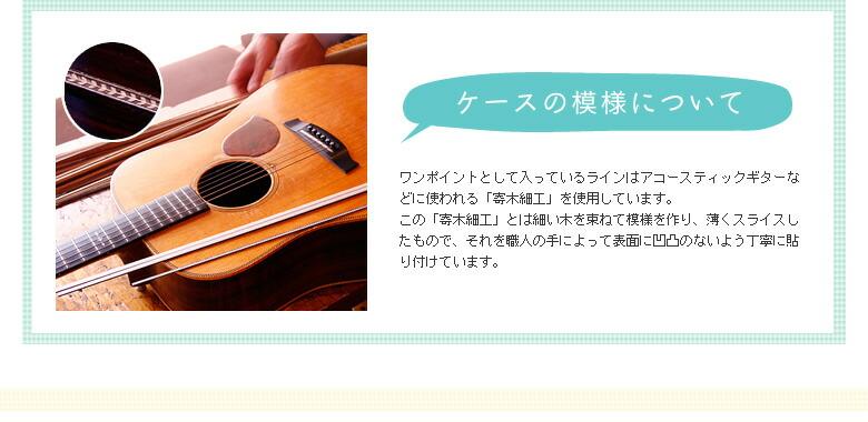 木製名刺ケース_04a