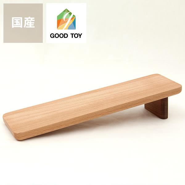 インテリア・雑貨 グッドトイ選定商品