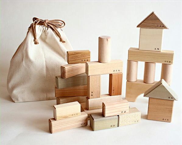 インテリア・雑貨 ベビーグッズ・おもちゃ