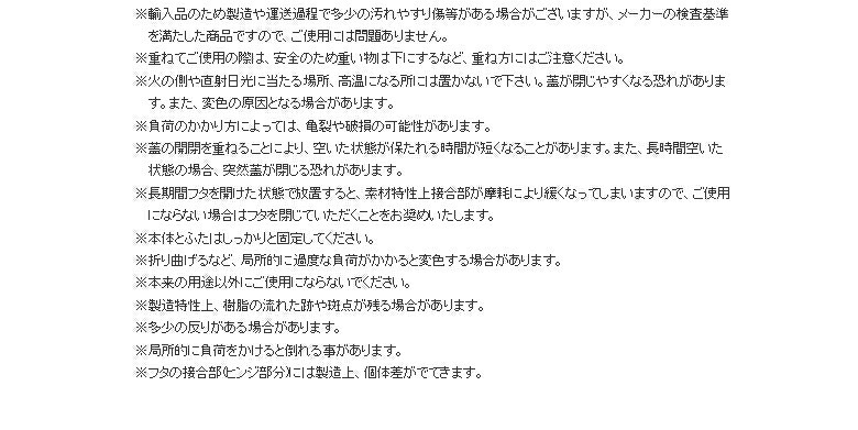 スタックストー_ペリカン_02