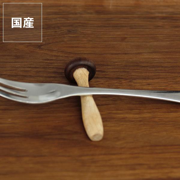 インテリア・雑貨 カトラリー