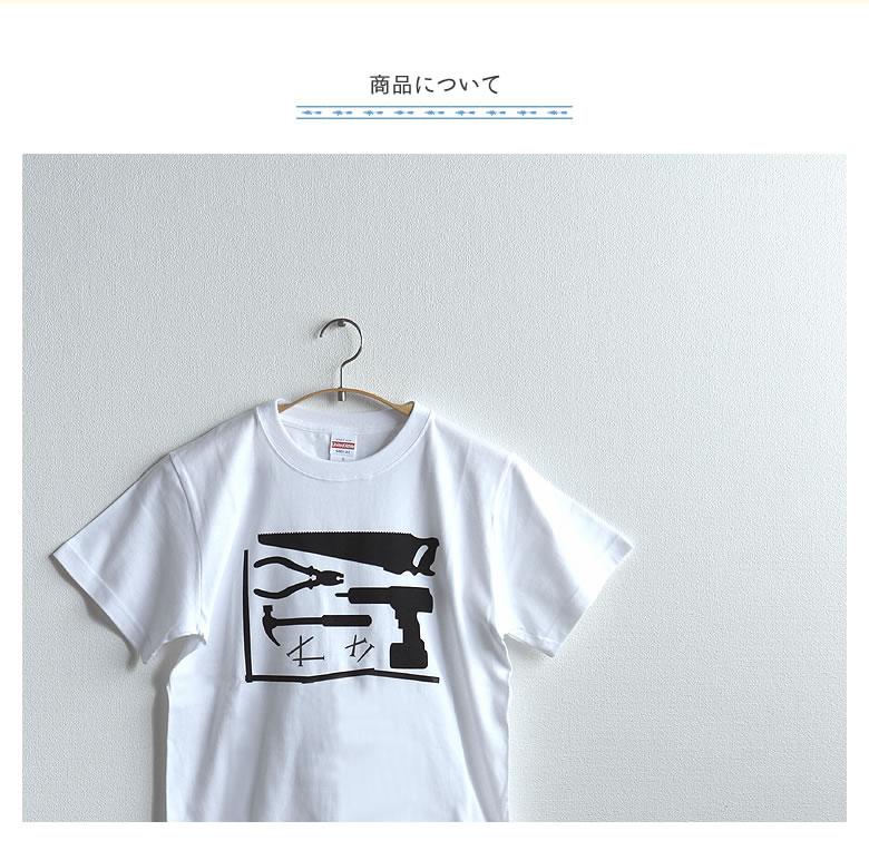 キミのつくえグッズ_大人Tシャツ_03