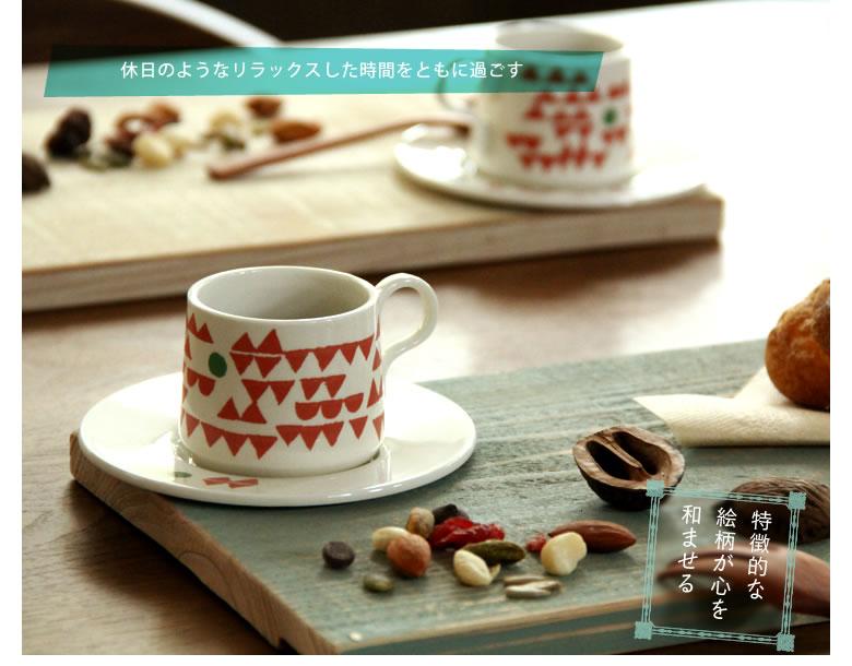Sabato espresso_c&s TETTO テット01