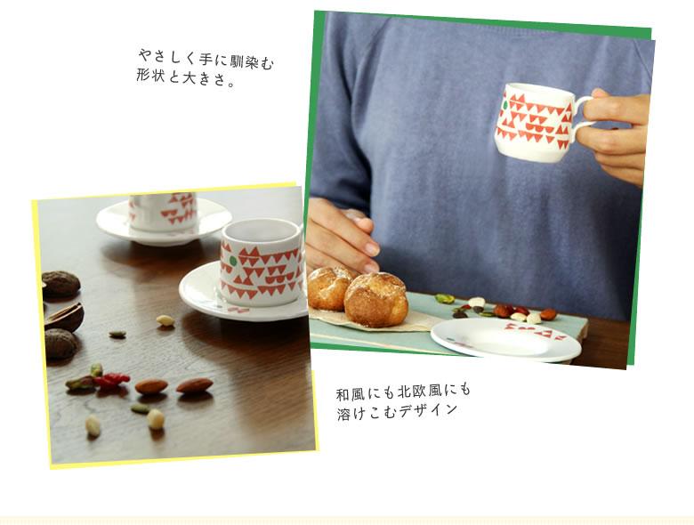 Sabato espresso_c&s TETTO テット03